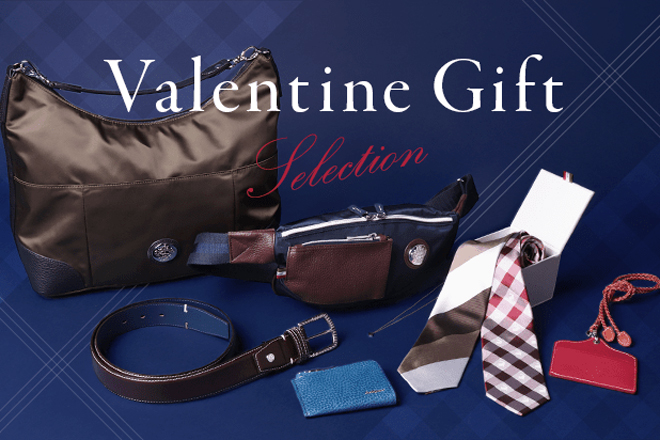 Valentine Gift Selection