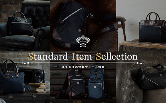 Standard Item Sellection