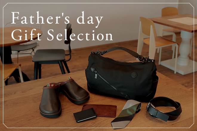 Father's day Gift Selection